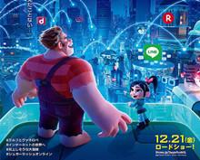 《无敌破坏王:大闹互联网 》